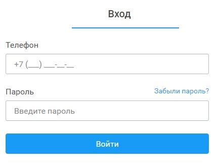 БИФИТ Касса вход