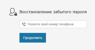 Боспор-телеком пароль