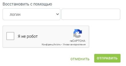 Вега пароль