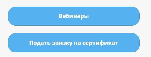ИРО РБ