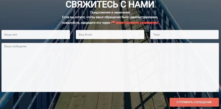 Лугансквода обращение