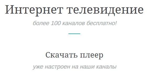 Давыдов нет услуги