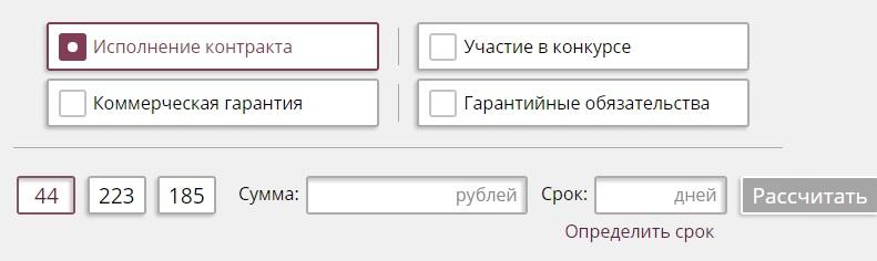 Держава Онлайн услуги
