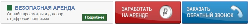 6550101.ru услуги