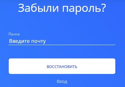 Anyclass.tv пароль