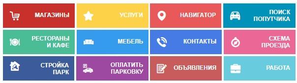 Bprum.ru услуги