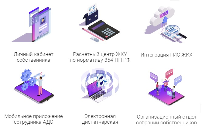 dom.myelsa.ru