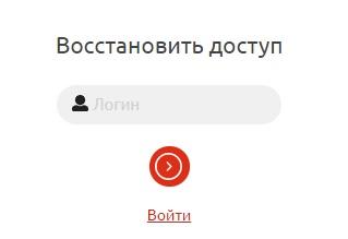 Gem4me пароль