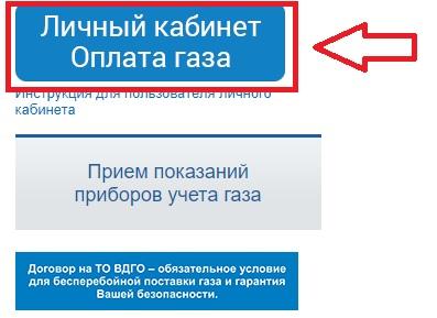 gmch.ru оплата