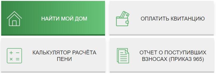Kapremont23.ru услуги