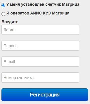 Newuchet.ru регистрация