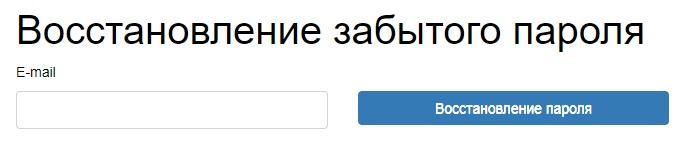 РГАУ МСХА пароль