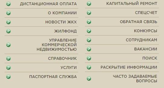 kdez74.ru