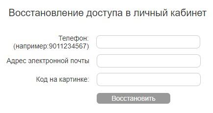 ЛинкЛайн пароль