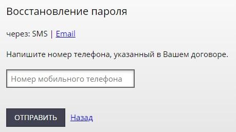 Nitro65 пароль