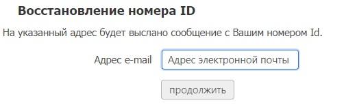 NSP25.ru пароль