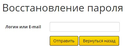 АвтоФон КСА пароль