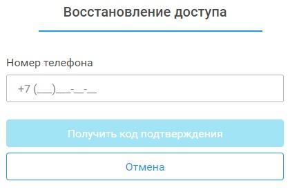 БИФИТ Касса пароль