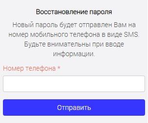 Lifepay пароль