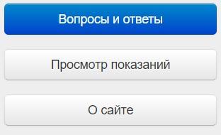 Newuchet.ru сайт