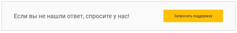 2domains.ru вопрос