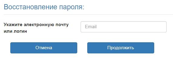 Расчетный центр Урала пароль