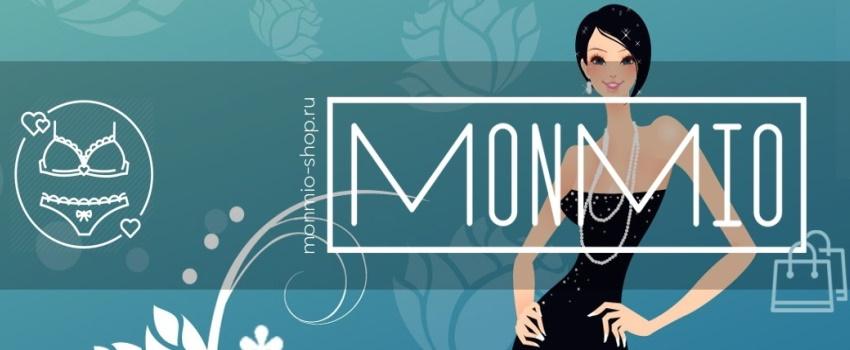 МонМио