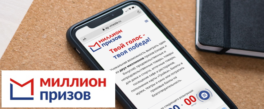 Ag-vmeste.ru