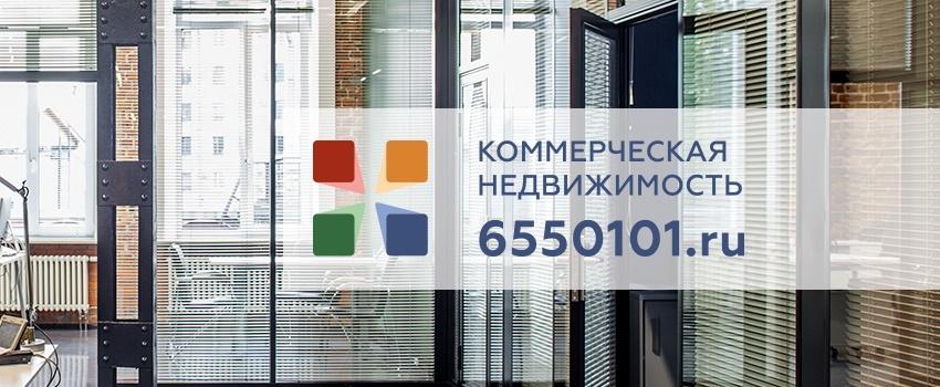 6550101.ru