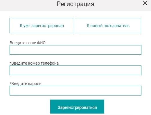 твояаптекарф регистрация