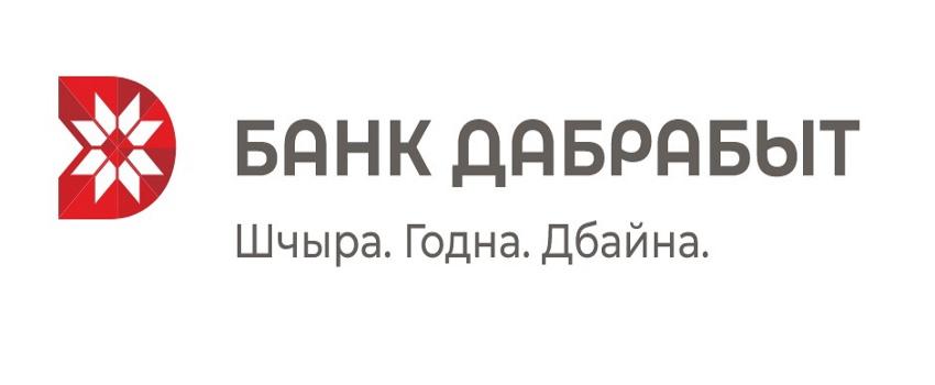 Дабрабыт