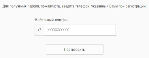 Аленка пароль