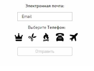 Автодок пароль