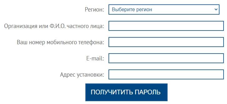 Идальго Телеком пароль