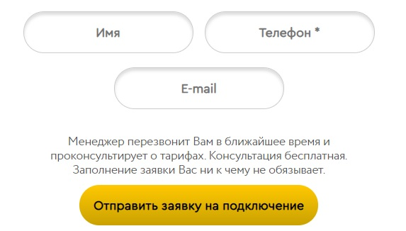 К Телеком заявка