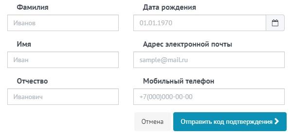 КДЦ Здоровье регистрация