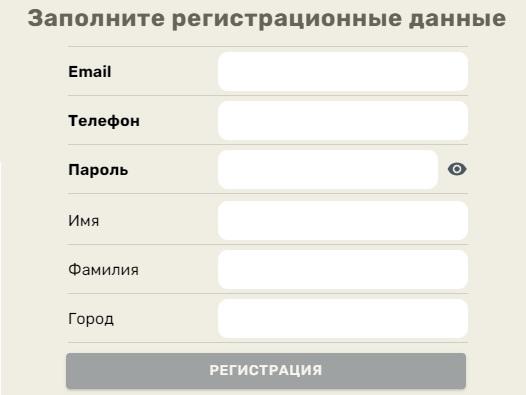Veedo.ru регистрация