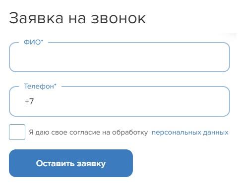 Акционер Сбербанка заявка