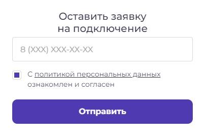 ЛогиНет заявка