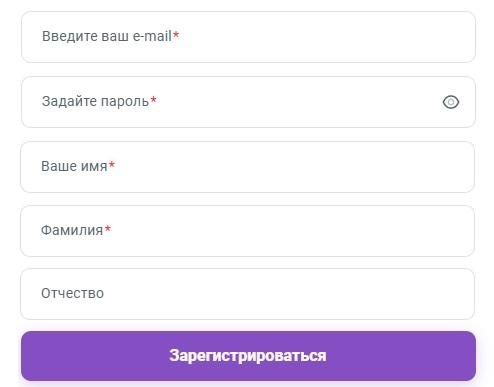 Май Шоп регистрация