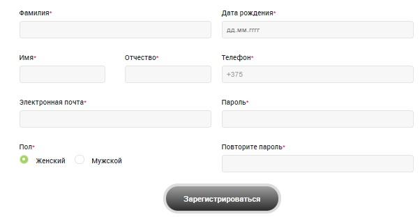 Мила регистрация