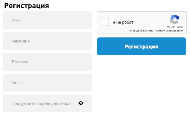 xtern.ru регистрация