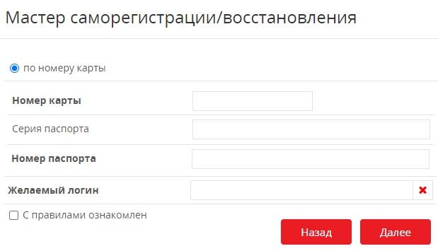 МРБ банк регистрация