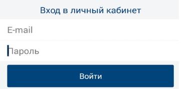 МУП Андреевка вход