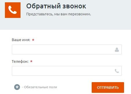 Нахабино.ру заявка