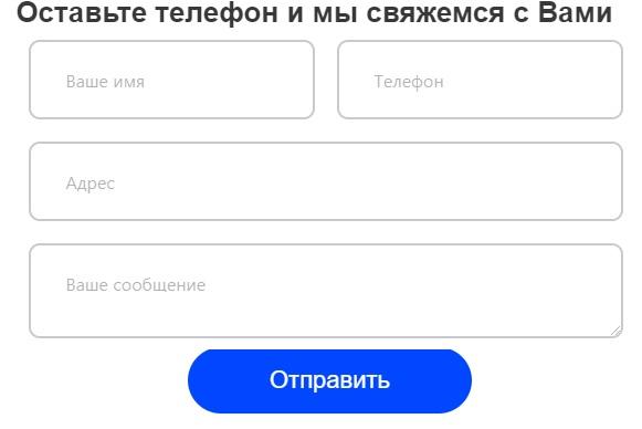 Новый интернет заявка