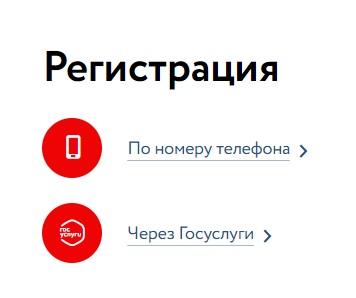 НПФ Альянс регистрация