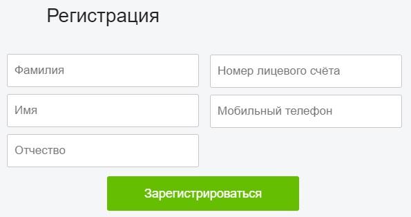 Общее дело регистрация