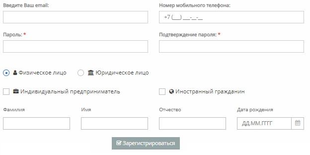 ОСК-ОСАГО регистрация
