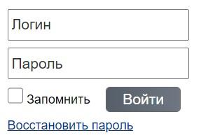 Показания63.рф вход